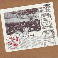 Flower Travellin' Band: Made In Japan
