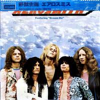 Aerosmith: Aerosmith