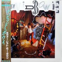 Bowie, David : Never Let Me Down