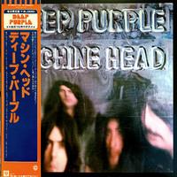 Deep Purple : Machine Head