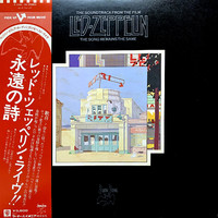 Led Zeppelin : The Song Remains The Same