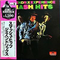 Hendrix, Jimi : Smash Hits