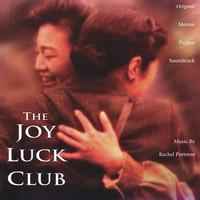 Portman, Rachel: Joy Luck Club (Original Motion Picture Soundtrack)