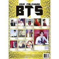 BTS: 2021 calendar