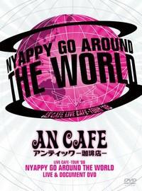 An Cafe: Nyappy go around the world