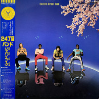 24th. Street Band: Bokutachi