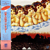 Cure: Japanese Whispers (The Cure Singles Nov 82 : Nov 83)