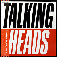 Talking Heads : True Stories