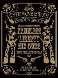GazettE: Nameless Liberty Six Guns