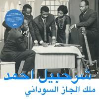 Ahmed, Sharhabil: The King Of Sudanese Jazz