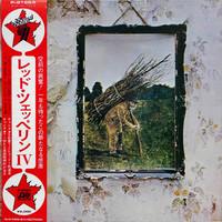 Led Zeppelin : IV
