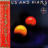 McCartney, Paul: Venus And Mars