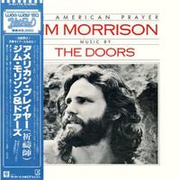 Doors: An American Prayer