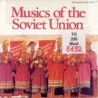 V/A: Musics of the soviet union