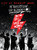 5 Seconds of Summer : How did we end up here? Live at Wembley arena - DVD