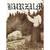 Burzum : Filosofem - Seinälippu