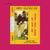 Mergia, Hailu / Hailu Mergia And Dahlak Band : Wede harer guzo - CD