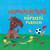 Höpinätötterö : Höpsistä pussiin - CD
