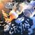 Aerosmith : Cryin' - Käytetty LP
