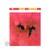 Getz, Stan / Byrd, Charlie : Jazz Samba - LP